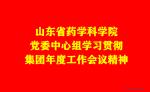 QQ截图20200227091921_万博体育app手机下载